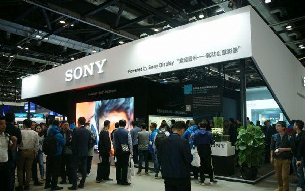 驾驭科技力量 驱动创意影像 InfoComm China 2018索尼呈现炫彩显示方案