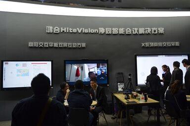 鸿合科技商用BG实力出击,呈现Infocomm China 2018闪耀亮点