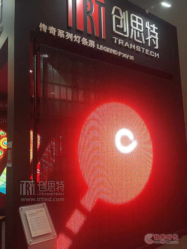 创思特携主打产品亮相InfoComm China 2018