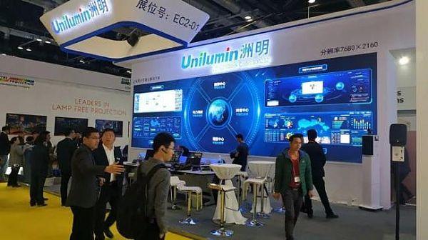洲明五大创新可视化解决方案惊艳亮相北京Infocomm展