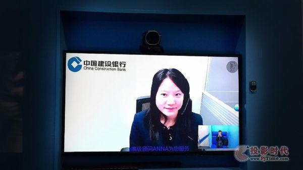 "AVCON视频银行系统助力打造""无人银行"""