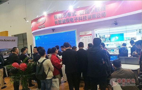 长图黑技术重磅出击北京IFC 2018