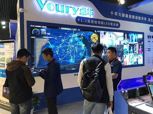 北京InfoComm首日 SMD封装LED显示屏人气不减 COB封装LED显示屏频获赞