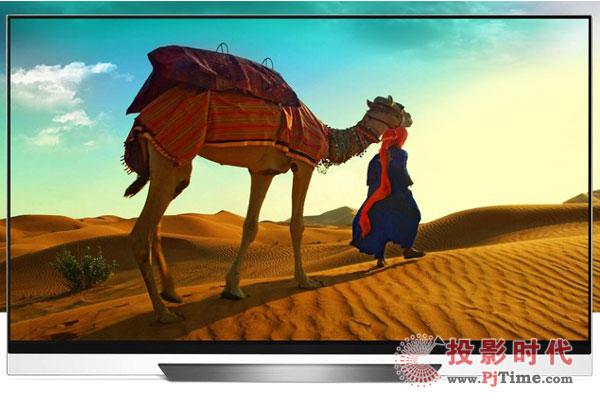 LG OLED电视E8