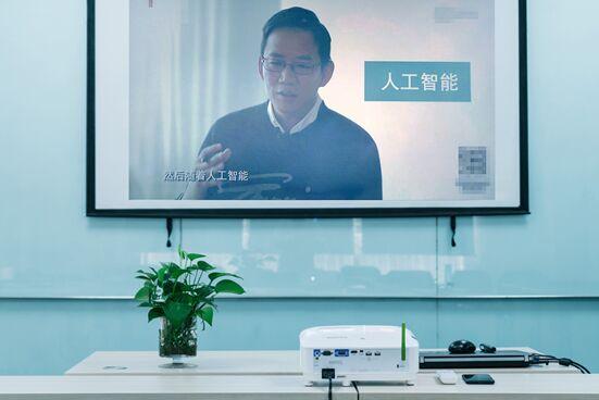"""明基智能商务E580——戒断""""上班成瘾""""新靶点"""