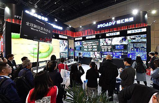 北京InfoComm China 2018 全球新产品发布活动聚焦技术创新