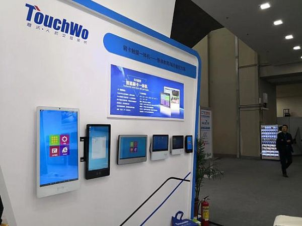 CITE2018:广州触沃携商显智能触控方案亮相