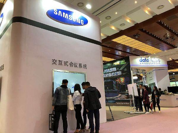 InfoComm China 2018落幕,三星商显无处不在