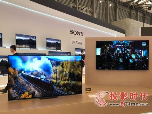 占据高端电视市场 索尼推全新OLED产品A8F