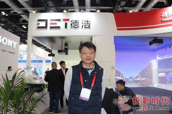 DET德浩谢总接受投影时代网独家专访