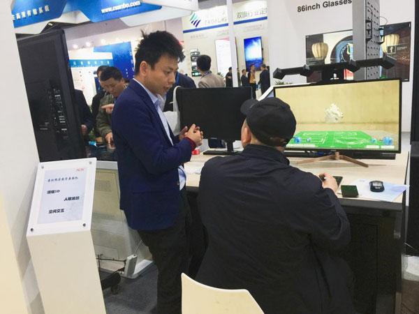 康得新智能显示新产品助阵Infocomm China 2018