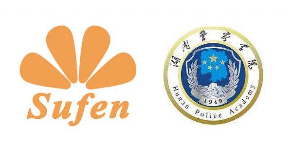 世峰数字与湖南警察学院达成虚拟现实数字化智慧校园项目合作