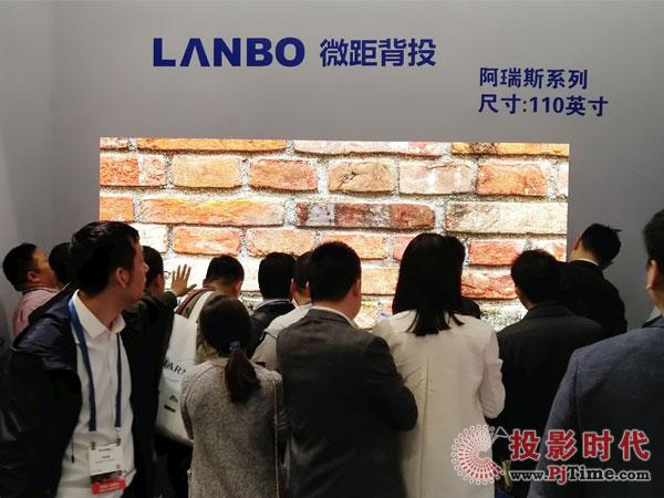 """实力解读,LANBO锻造""""黑科技"""""""