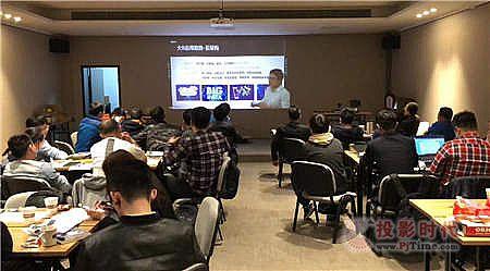 解决公司培训大难题!小鱼易连云视频会议打造实时互动的网真培训