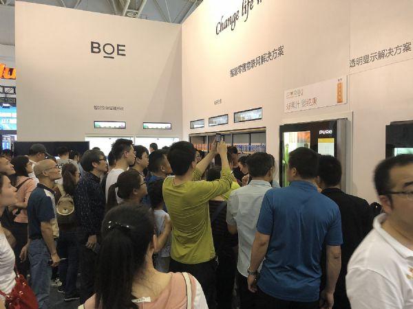 首届数字中国建设成果展福州开幕—BOE(京东方)物联网解决方案精彩纷呈