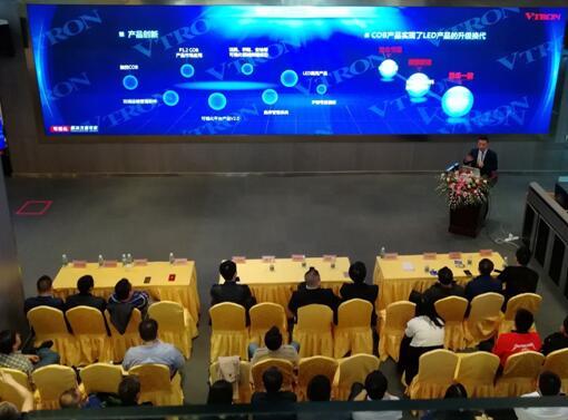 开放 共享 共赢 威创2018年渠道合作伙伴年会在京举行