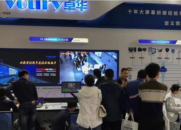 精彩不断看点不停,Voury卓华与您分享南京安博会现场