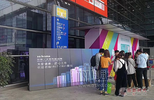 创思特共享云屏-电子易拉宝-深圳礼品展