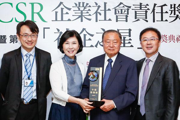 """台达荣获2018年《远见杂志》企业社会责任""""年度荣誉榜"""""""