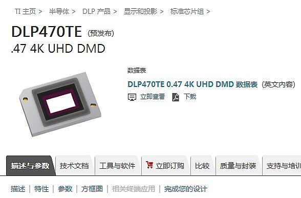 激光、汞灯、廉价之后,LED 4K投影还远吗
