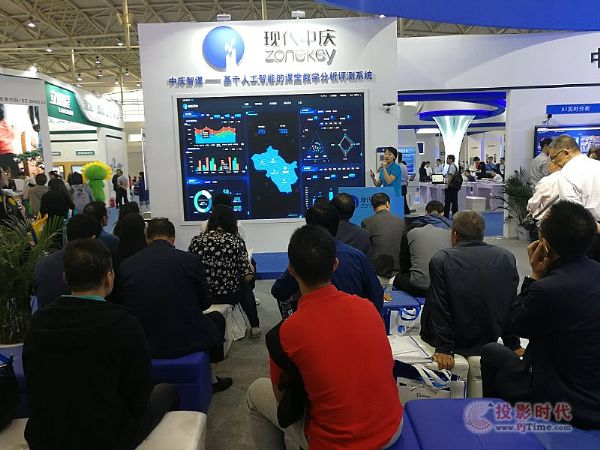 全国基础教育应用展,中庆智课领潮基教人工智能产品
