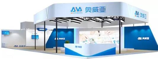 【邀请函】第74届中国教育装备展示会(成都)