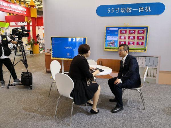 希沃携幼教交互智能平板强势亮相2018上海幼教年会
