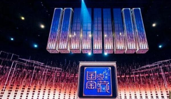 """国之重器!壹品冰屏荣获""""中国LED首创奖""""金奖"""