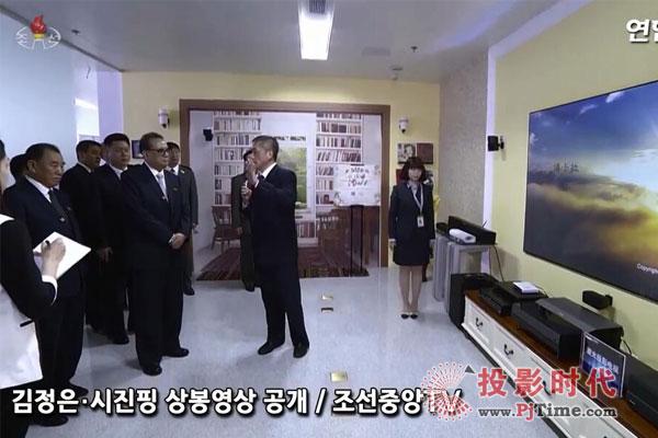 朝鲜代表团参观华录激光电视 并给予高度评价