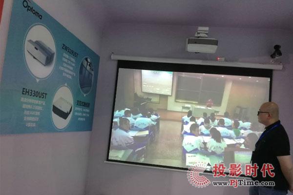 诠释专业魅力 奥图码亮相2018年中国教育装备展示会