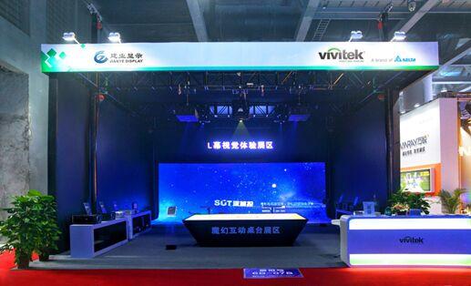 """魔幻互动沉浸式体验 Vivitek(丽讯)GETshow演绎舞台真""""视""""界"""