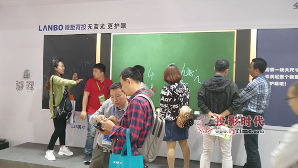 LANBO携全系列微距背投参加第74届教育装备展