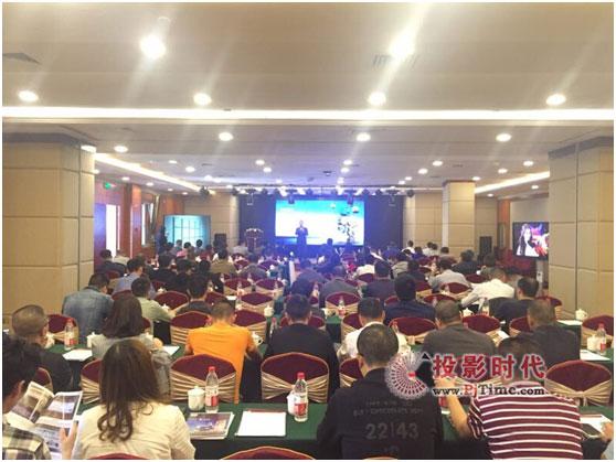 飞利浦2018商用显示系统研讨会在重庆举行