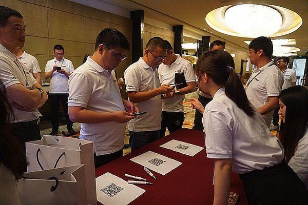 雅马哈家庭音响召开2018全国经销商大会
