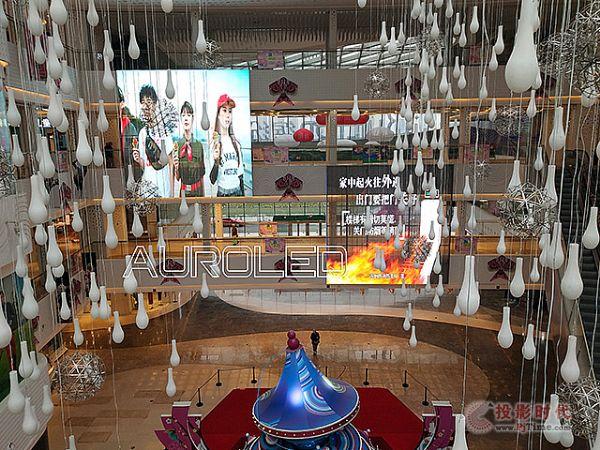 江苏水秀天地商场透明屏1