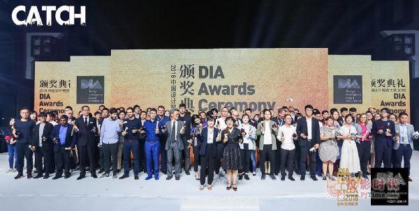 VVETIME投影平板斩获DIA设计智造大奖 彰显中国智造