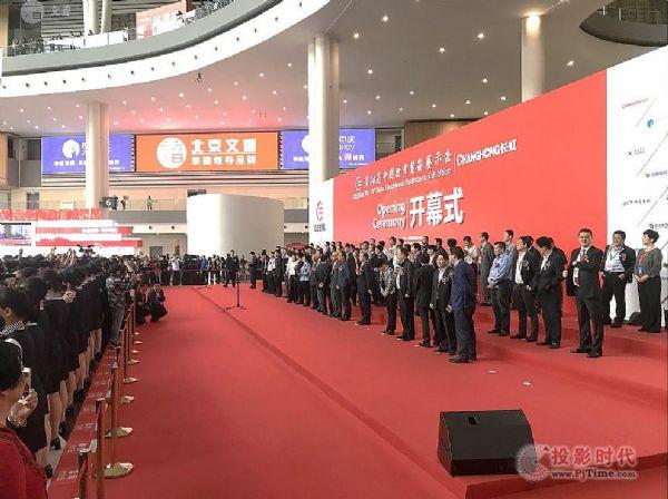 开放进取共赢共享 文香亮相第74届中国教装展