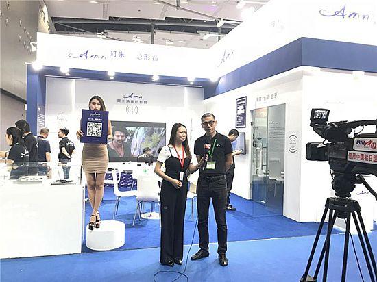 隐形领导品牌 阿米纳亮相广州灯光音响展