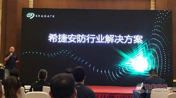 智见未来 万佳安AI智系列引领业界创新