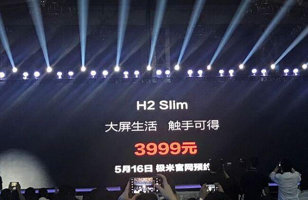 """只做""""品价比""""高的产品极米发布无屏电视H2、H2 Slim及激光电视皓·LUNE"""
