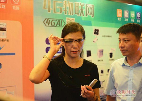 清新互联4G+AI新品发布会盛大开幕