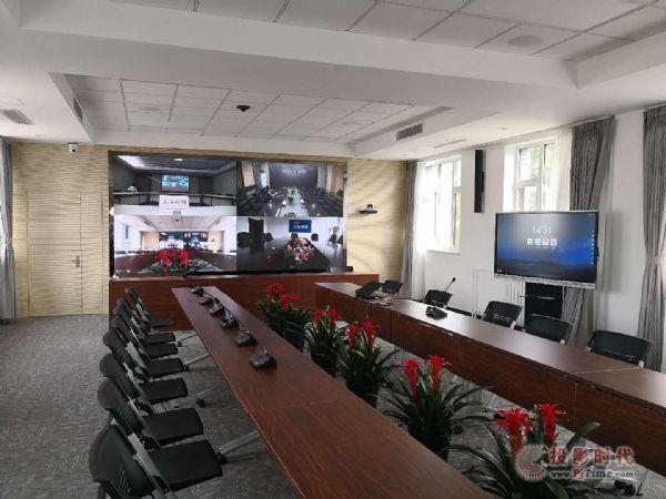 南方电讯远程音视频会议助力中国普天