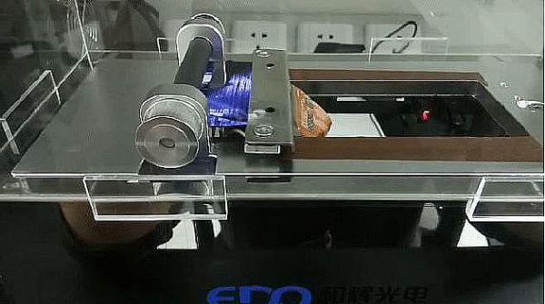 和辉光电出席第六届中国OLED产业发展论坛作主题演讲