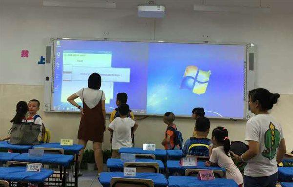 数字教室:教学显示的超宽屏革命