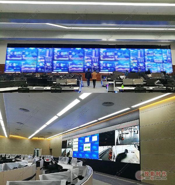 广州白云机场AOC、TOC