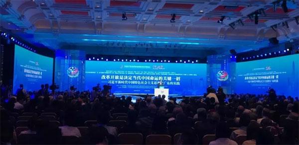 迈普视通助力世界政党大会,见证改革开放40周年成就!