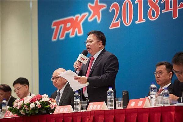 TPK董事长江朝瑞预计2018年下半年的销售将有所改善
