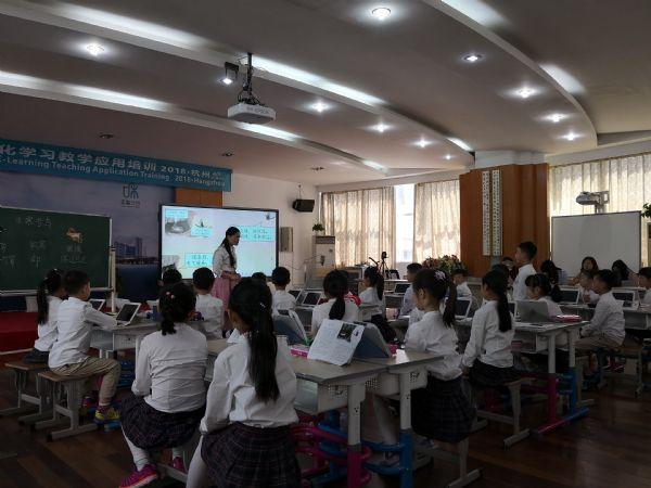 希沃协办全国小学数字化学习示范校联盟活动