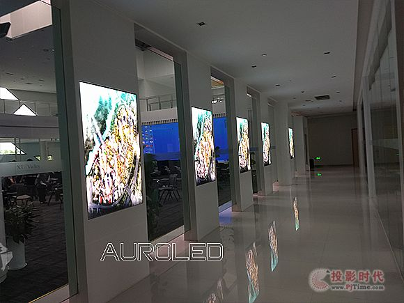 重庆小间距LED项目0602