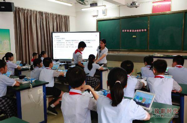 2018新媒体教学研讨会:希沃教师发展主题论坛受赞